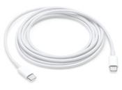 Apple USB-C kabel (2 m)