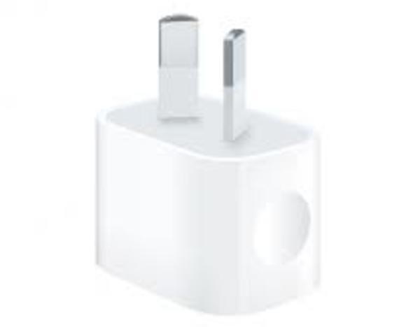 Apple 5W USB Power Adapter (Australische stekker)