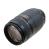 Tamron 75-300mm f/4-5.6 LD Tele-macro voor Canon